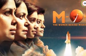 Sakshi Tanwar and Mona Singh starrer Mission Over Mars teaser released