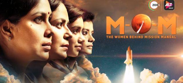 Sakshi Tanwar and Mona Singh starrer Mission Over Mars teaser released