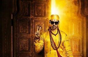 First look of Bhool Bhulaiyaa 2 starring Kartik Aaryan released