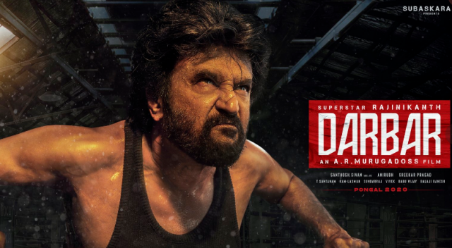 Rajinikanth starrer 'Darbar' second poster released