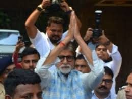 Amitabh Bachchan misses crowds outside his house amid lockdown