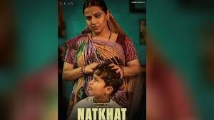 Vidya Balan releases the first look of her short film, Natkhat